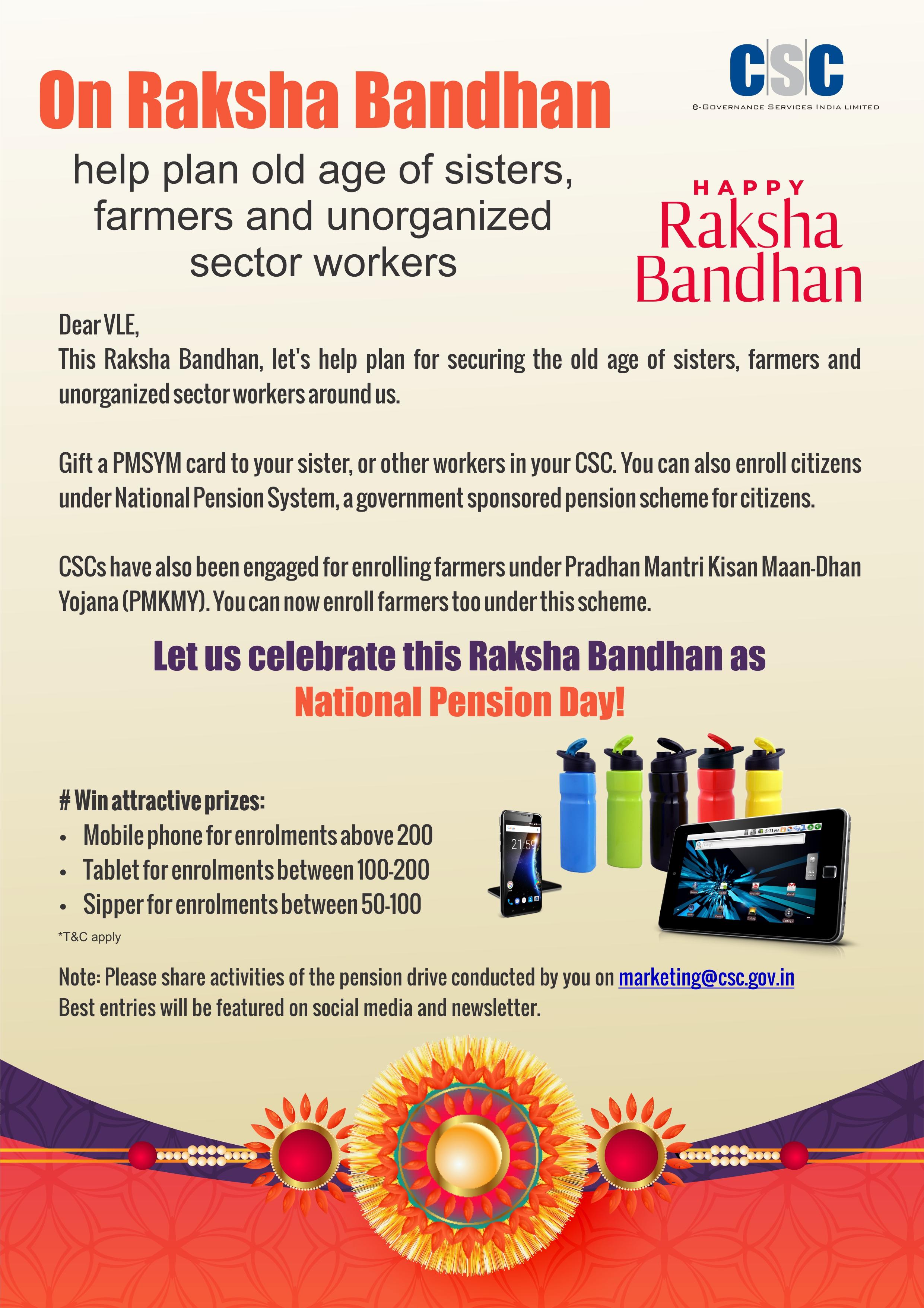 https://csc.gov.in/notification/Raksha-Bandhan-eng.jpg