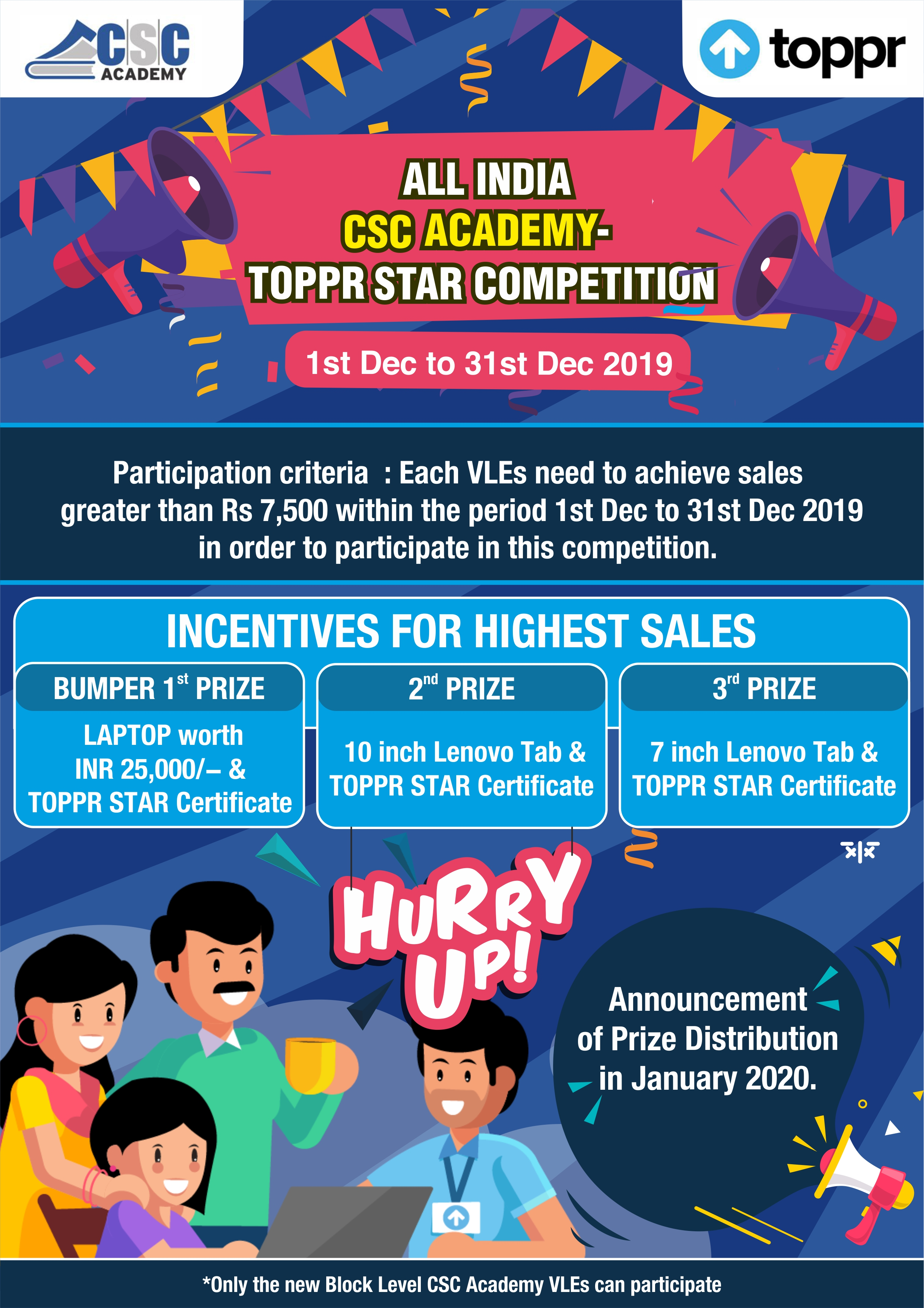 https://csc.gov.in/notification/Toppr%20Competition.jpg